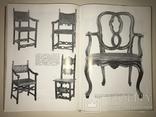 Стили мебели, фото №7