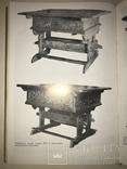 Стили мебели, фото №8