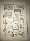 Стили мебели, фото №10