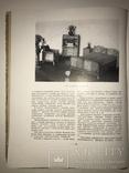 1955 Киев Мебель для Жилья Альбом Декор, фото №12