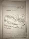 1879 Археология Нумизматика Одесские Древности, фото №3