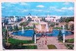 ВДНХ СССР 86 г., фото №2