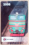 ЖД Латвии 2008 г. пластик., фото №2