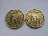 1 гривна 1996 г.(2 шт.) photo 2