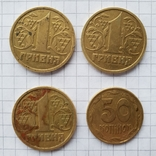 Гривна 1996 года 3 шт. И 50 копеек 1995 год photo 2
