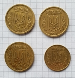Гривна 1996 года 3 шт. И 50 копеек 1995 год photo 1