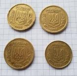 Гривна 1996 года 3 шт. И 50 копеек 1995 год photo 4