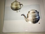 Каталог Серебра с клеймами Дорогое исполнения коллекционерам, фото №5