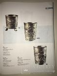 Каталог Серебра с клеймами Дорогое исполнения коллекционерам, фото №10