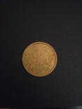 1 гривня 1996 зміщення реверсу 25-35градусів photo 1