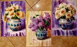 "Триптих ""Цветы"", Б. Довганюк, 30*42 см."