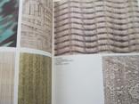 М. В. Большаков  Декор и орнамент в книге, фото №10