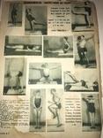 1930 Радио Слушатель Журнал