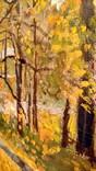 """""""Осень в городском парке"""", 73*59 см. photo 3"""