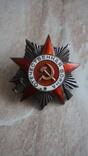 Отечественная Война 2 ст №65669 тех. клеймо., фото №2