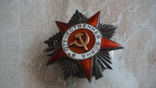 Отечественная Война 2 ст №65669 тех. клеймо., фото №6