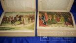 1886 История Испании в 2 томах 32.5х23 см. photo 2