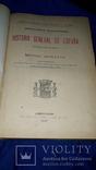 1886 История Испании в 2 томах 32.5х23 см. photo 3