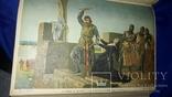1886 История Испании в 2 томах 32.5х23 см. photo 8