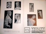 1915 Греческая скульптура со 168 таблицами photo 4