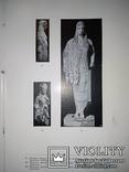 1915 Греческая скульптура со 168 таблицами, фото №7