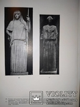 1915 Греческая скульптура со 168 таблицами, фото №8
