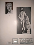 1915 Греческая скульптура со 168 таблицами photo 9