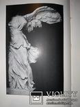 1915 Греческая скульптура со 168 таблицами, фото №11