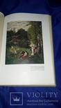 1912 История искусств photo 4