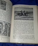 1912 История искусств photo 7