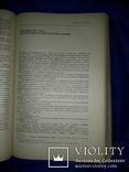 1968 История ренты на правобережной Украине - 1600 экз., фото №8