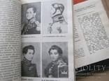 Три книги  изд. Наука, фото №8