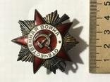Орден Отечественной Войны с книжкой photo 9