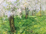 """ Цветущий сад "". С.Берестов. Холст, масло. photo 3"