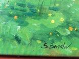 """ Цветущий сад "". С.Берестов. Холст, масло. photo 6"