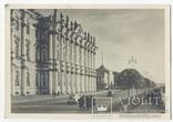Ленинград. Дворцовая набережная. 1953г, фото №2