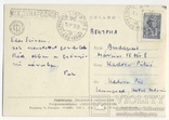 Ленинград. Дворцовая набережная. 1953г, фото №3