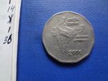 2  рупии 2000  Индия   (Ж.1.36)~, фото №2