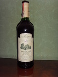 Вино. Бастардо Магарач. 2008 г.