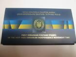 """Памятная монета """"100 лет выпуску первых марок Украины"""""""
