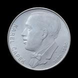 100 Крон 1990 100 лет со дня рождения Карела Чапека, Чехословакия UNC