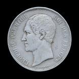 5 Франков 1851, Бельгия