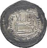 Омейядский халифат. Хишам ибн Абдул-Малик. Дирхам. AH 118 AD 736 photo 1