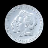 20 Марок 1971 100 лет со дня рождения Карла Либкнехта и Розы Люксембург, Германия