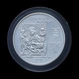 200 Крон 1998 Народная Галерея, Словакия, Proof