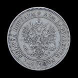 2 Марки 1906, Финляндия под Российской Империей