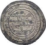 Омейядский халифат. Хишам ибн Абдул-Малик. Дирхам. AH 110 AD 728 photo 1