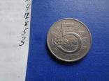 5 крон  1973  Чехословакия   (Ж.5.3)~, фото №2