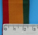 """Лента на медаль """"20 лет Народной революции"""" Заир (103), фото №5"""