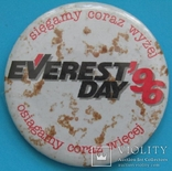 Everest day 96 (№295), фото №2